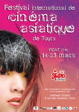 Affiche Cineasia